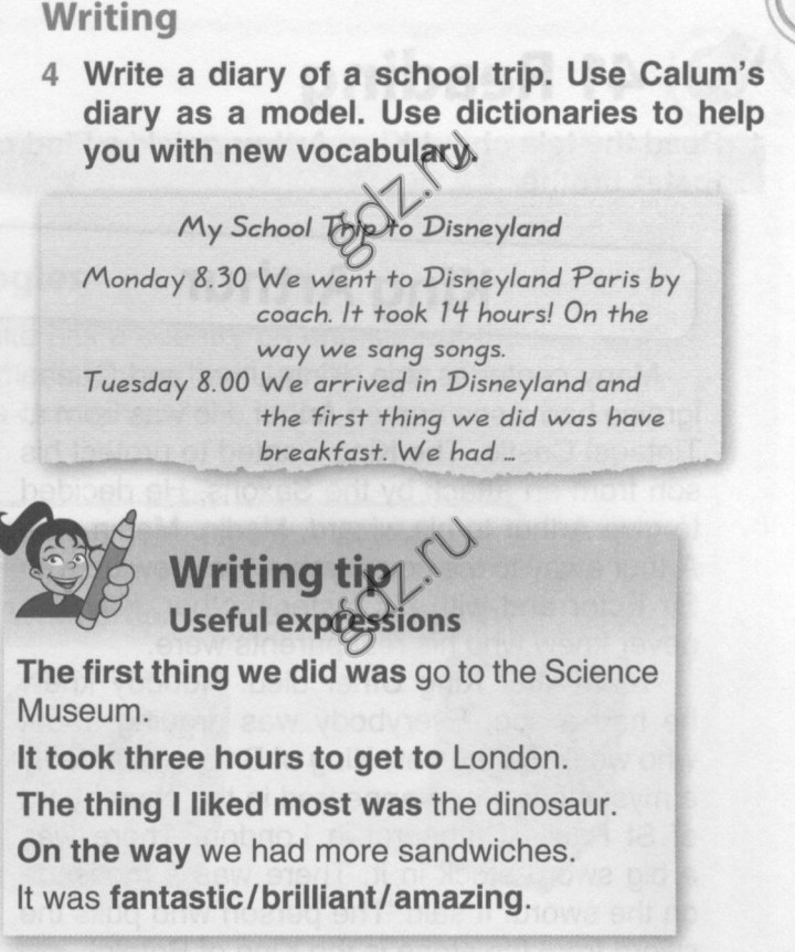 creative writing going on a school trip This paper can be used before and after a field trip as a writing prompt.