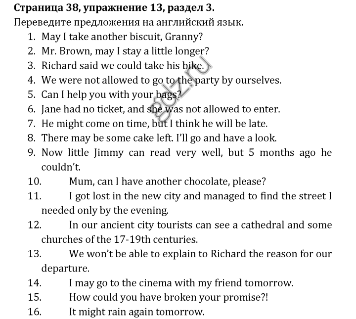 English-8 activity book решебник юнхель