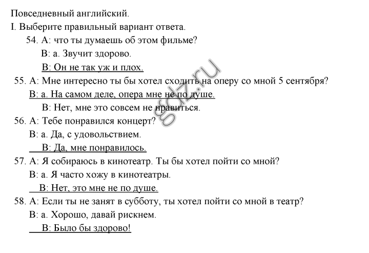 Spotlight 11 test booklet гдз i